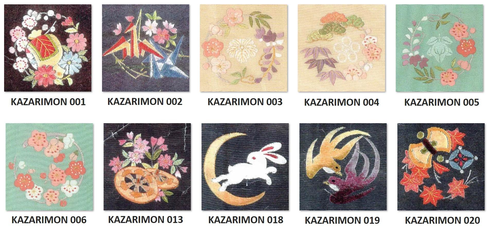 飾り紋1-20
