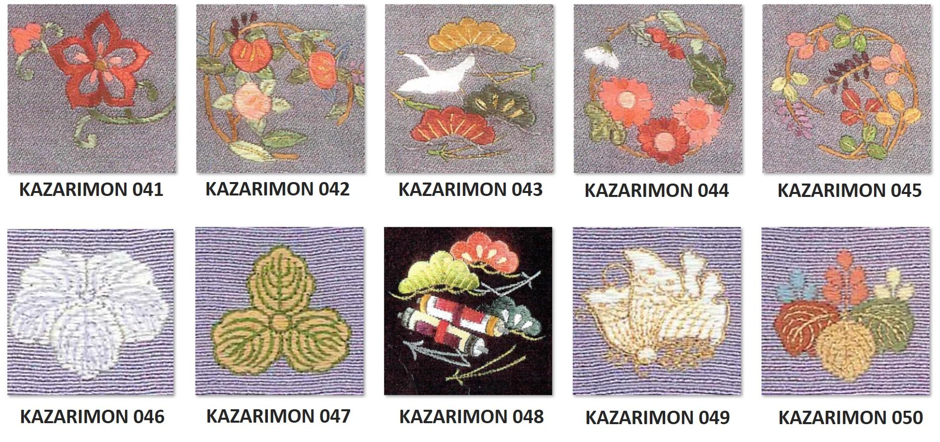 飾り紋41-50