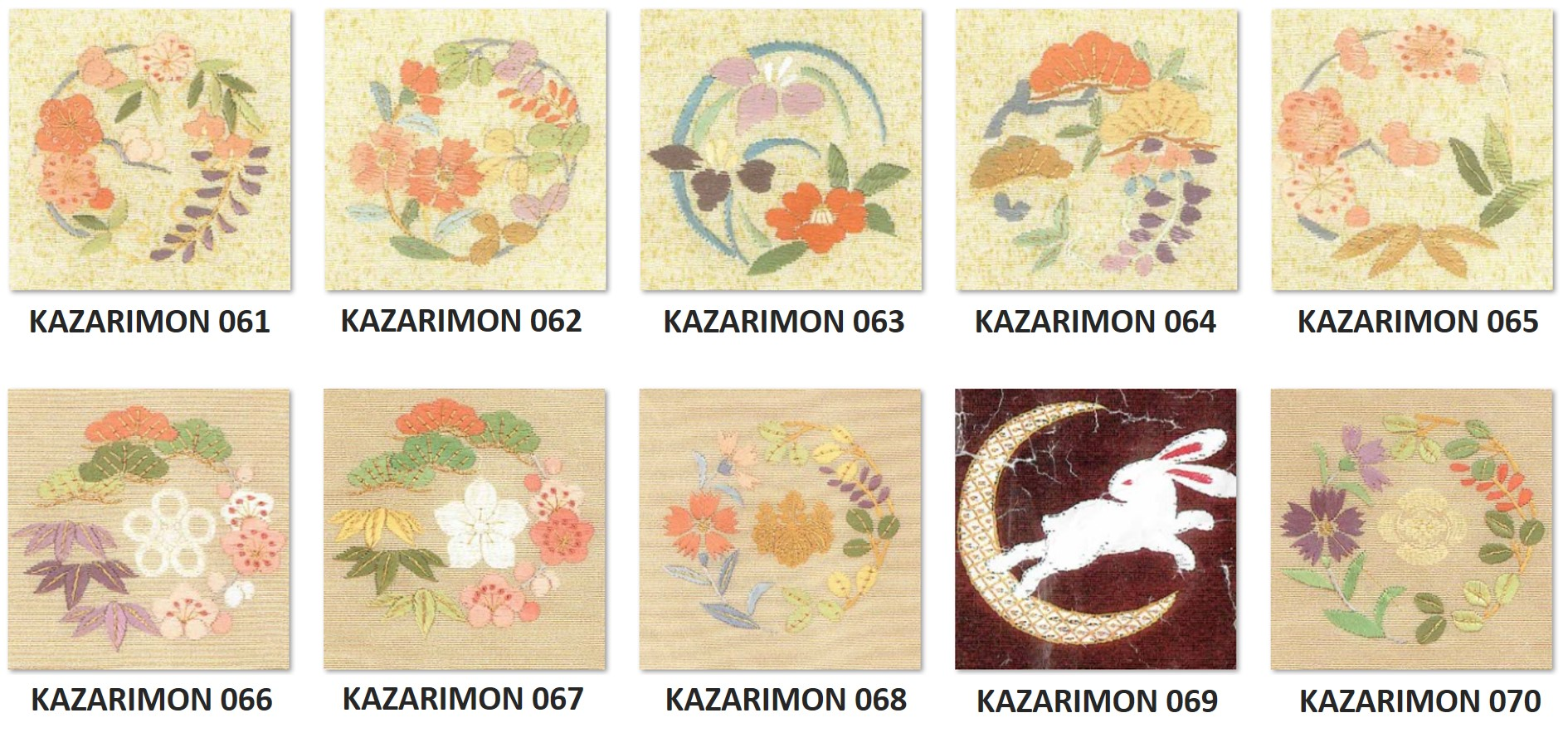 飾り紋61-70