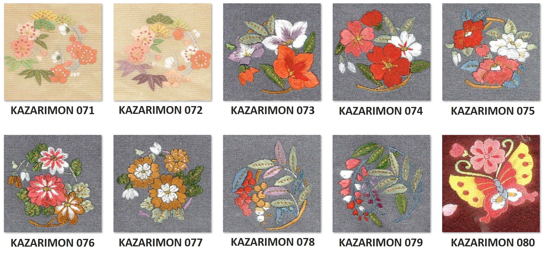 飾り紋71-80